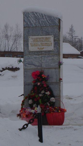 Обелиск чекистам погибшим в 1927 году