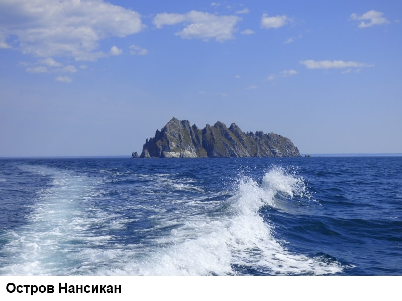 Остров Нансикан