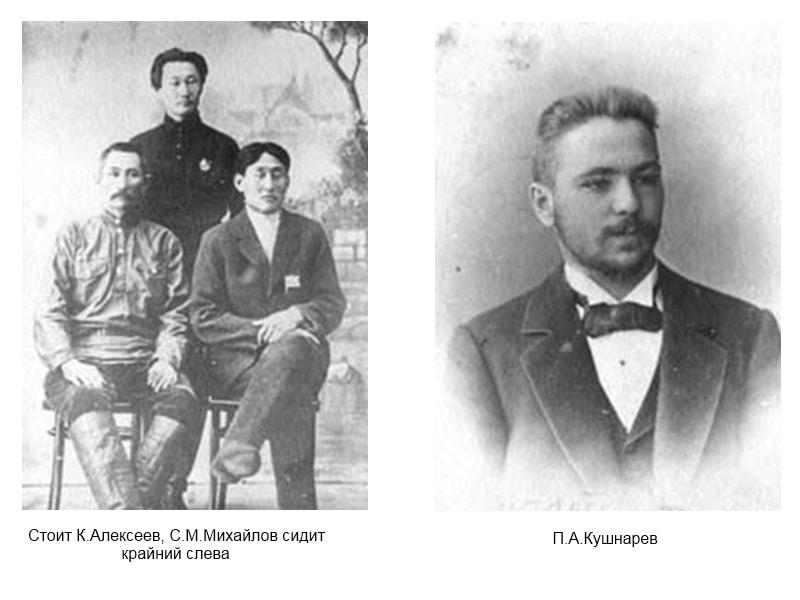 Алексеев К., Михайлов С.М.
