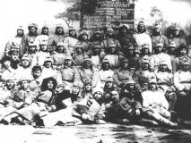 Верхоянский экспедиционный отряд