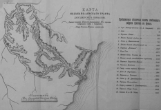 Карта Нелькано-Аянского тракта 1894 год