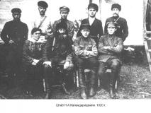 Штаб Н.А.Каландаришвили. 1920 г.