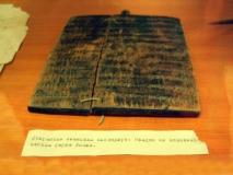 Эвенский календарь