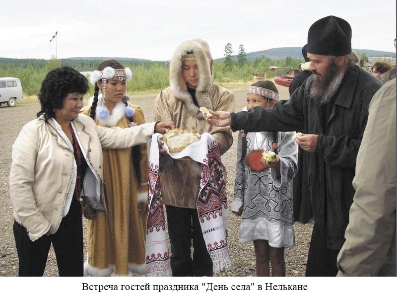 Встреча гостей праздника День села в Нелькане