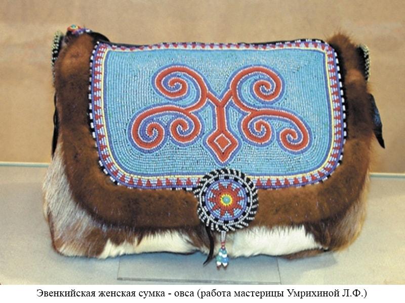 Женская сумка - овса (работа Умрихиной Л.Ф.)