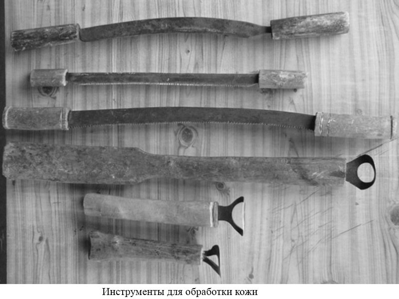 Инструменты для обработки кожи