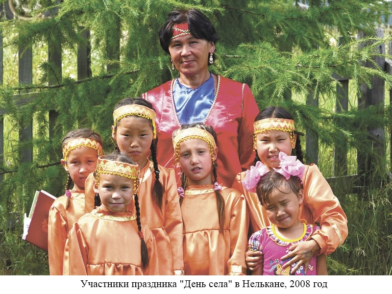 Участники праздника день села в Нелькане