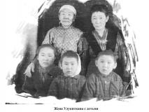 Жена Улукиткана