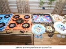 Меховая мозаика эвенкийских мастериц района