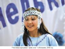 Участница праздника день села в Нелькане