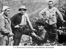 Федосеев и Улукиткан