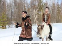 Экскурсия нельканских школьников к оленеводам8