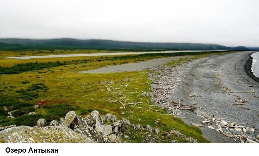 Озеро Антыкан
