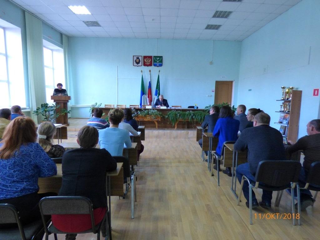 Собрание депутатов районного Собрания